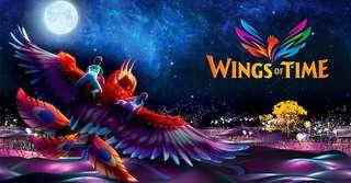 Wings of Time Sentosa - Instant E ticket 新加坡圣淘沙 时光之翼