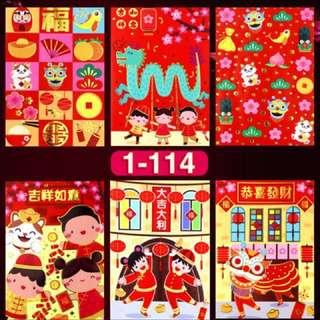🚚 BUY 3 FREE 1 Cute CNY Red Packets Angbaos