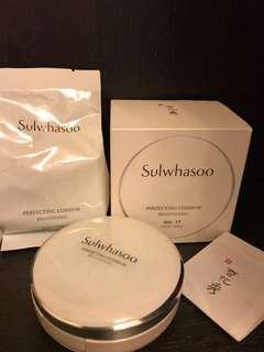 雪花秀 Sulwhasoo Perfecting Cushion No17