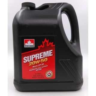 Petro-Canada SUPREME 20w-50 Engine Oil (4L)