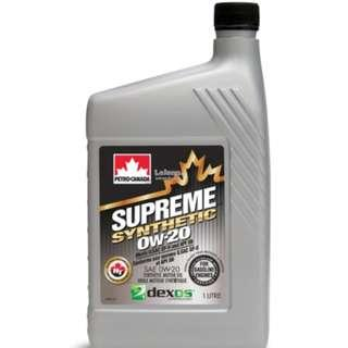 Petro-Canada SUPREME SYNTHETIC 0w-20 Fully Synthetic Engine Oil (1L)