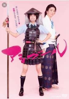 Looking For Ashi Girl J Drama