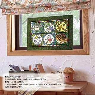 Studio Ghibli : My Neighbor Totoro Art Crystal Jigsaw Puzzle 208pcs