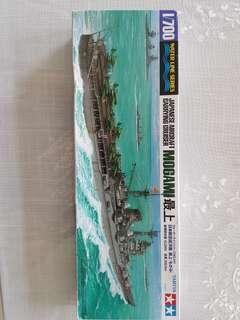 1/700 MOGAMI (AIRCRAFT CARRYING CRUISER) WATERLINE SERIES