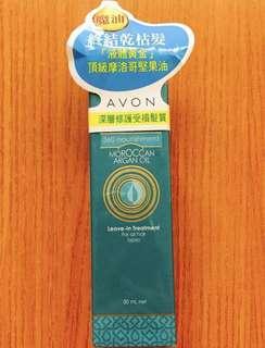 Avon雅芳 8效修護 髮尾油 護髮 30ML hair treatment 聖誕