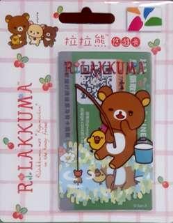 🚚 拉拉熊悠遊卡 NO.373