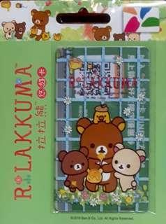 🚚 拉拉熊悠遊卡 NO.374