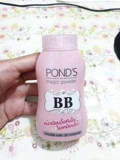 Preloved PONDS BB Cream Powder