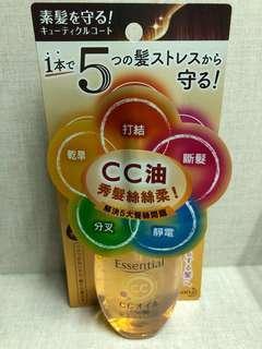 Essential 5效修護CC油