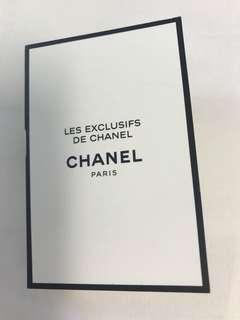 Chanel 香水 sample Boy Chanel