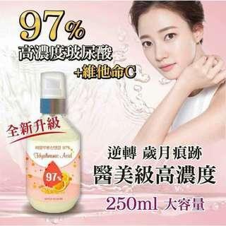 韓國DEVILKIN升級版97%高濃度玻尿酸保濕精華液250ml