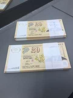 Singapore Brunei Commemorative note $20 in stack of 100 pcs.