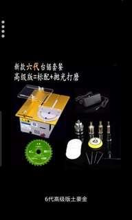 Mini table saw (with guides)