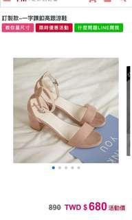 🚚 FM 訂製款-一字踝釦高跟涼鞋 - 粉 37