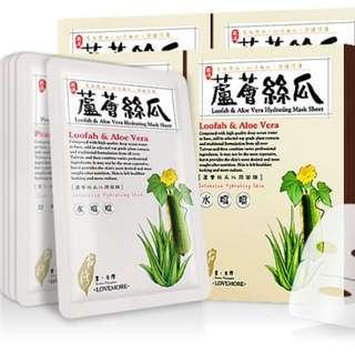 全新 豐台灣 蘆薈絲瓜/薏仁牛奶 真蠶絲面膜