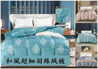 台灣製 台灣製羽絲絨被