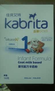 Kabrita佳貝艾特1號嬰兒配方羊奶粉