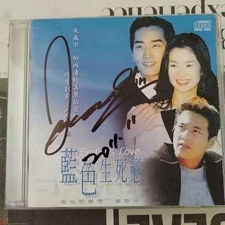 Selling 签名 宋承宪 蓝色生死恋 ost  cd