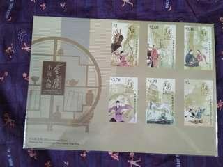 金庸小説人物紀念封連六個郵票