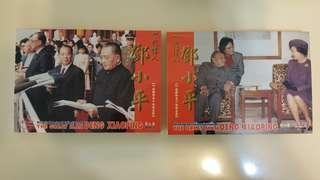 鄧小平 明信片2本 合售 $30 all