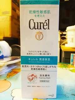 🈹🈹🈹Japan 🇯🇵KAO Curel Intensive Moisture Care 潤浸保濕