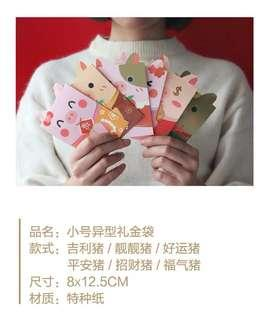 [Quality Assured] Year of the Pig Red Packets