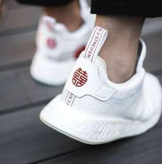 Adidas NMD R2 White CNY