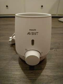 Philips Avent Bottle Warmer (New)