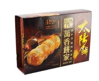 Penang Favourite: Ban Heang Phong Pheah