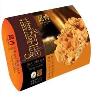 Penang Favourite: Ban Heang Shat Kek Ma