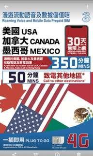 3美國加拿大墨西哥30天4GLTE無限上綱卡