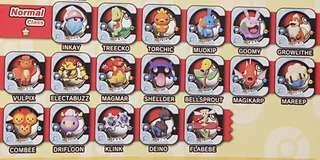 Pokemon tretta U2 full set / 3* as well