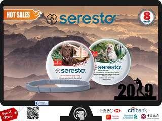 🐶【💥🥇突破銷量🏆💥】【✅功效好評👍】🐈 🎊【#Seresto殺蚤除牛蜱頸圈】🎊