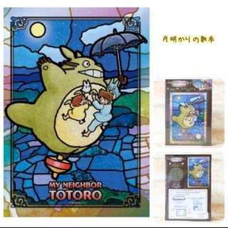 Studio Ghibli : My Neighbor Totoro (Walk Of The Moonlight) Art Crystal Jigsaw Puzzle 208pcs