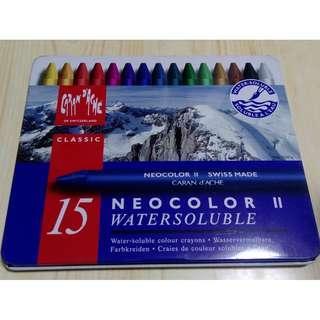 瑞士 CARAN D'ACHE 卡達 NEOCOLOR II 專業級水性蠟筆 (15色)