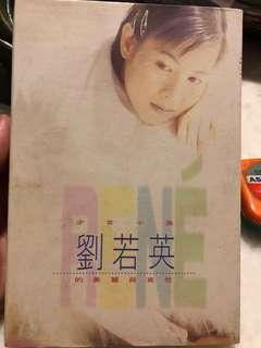 CD : 刘若英