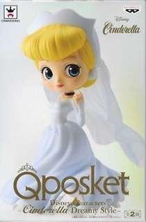 Q posket Cinderella bride white
