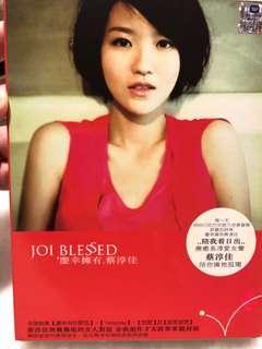 CD : 蔡淳佳