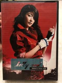 CD : 陈慧琳 - 新曲精选 (3cd)