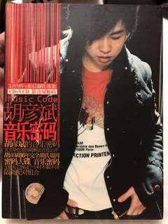 CD : 胡彦斌 - 音乐密码