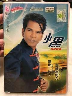 CD : 小黑福建精选 (cd + vcd)
