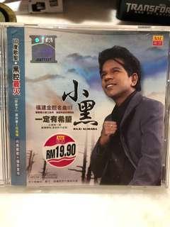 CD : 小黑福建金腔名曲