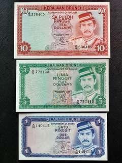 Brunei UNC set 1986