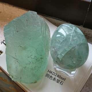 綠瑩石蛋形擺設+原石一套