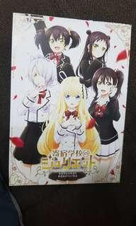 boarding school juliet postcard and Gaikotsu Shotenin Honda-san postcard