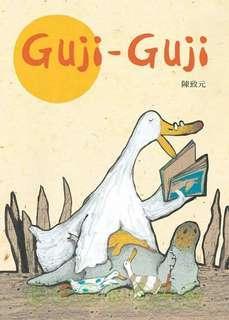 🚚 「二手特價」「雙語繪本」《Guji-Guji》附CD By 陳致元