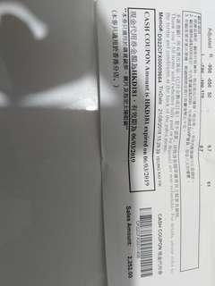眼鏡88現金禮券181元