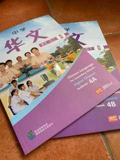 Higher Chinese Textbook 4A and 4B