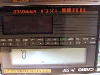 FX50 calculator 計數機 HKEA