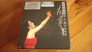 金光燦爛徐小鳯87演唱會 升級版 3CD